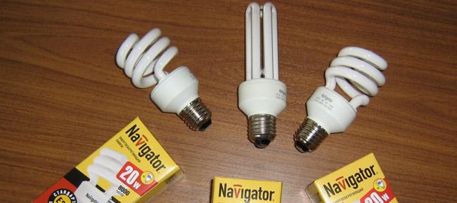 энергосберегающие лампы для аквариума
